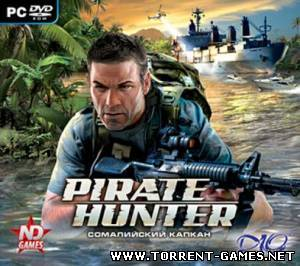 Pirate Hunter. Сомалийский капкан - Пираты XXI века (2009) PC