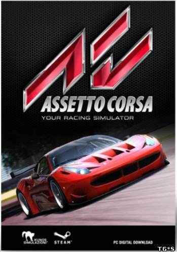 Assetto Corsa [v 1.3.4] (2013) PC | Steam-Rip от Let'sPlay