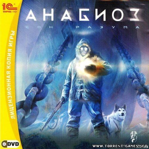 Анабиоз. Сон Разума (2008/PC/Rus)