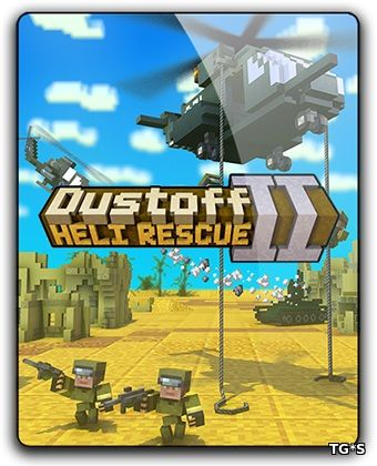 Dustoff Heli Rescue 2 (2017) PC | RePack от qoob