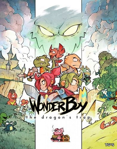 Wonder Boy: The Dragon's Trap (DotEmu) (ENG|MULTI7) [Р]
