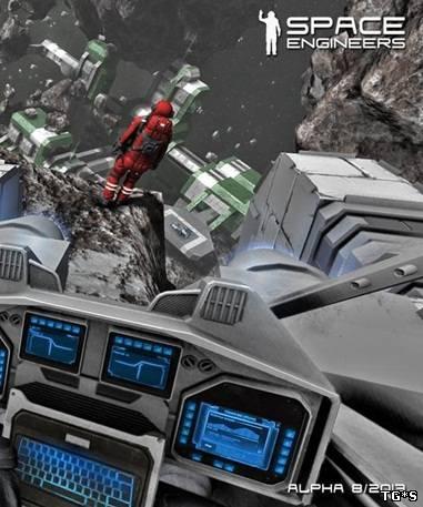Космические Инженеры / Space Engineers [v 01.169] (2014) PC | RePack by Pioneer