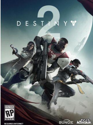 В Destiny 2 бесплатные выходные