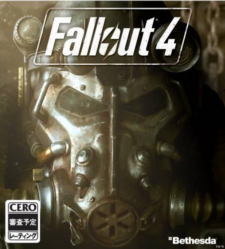 Fallout 4 [v 1.5.205.0 + 3 DLC] (2015) PC | RePack