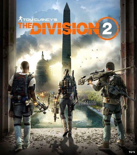 E3 2018: Новые трейлеры The Division 2