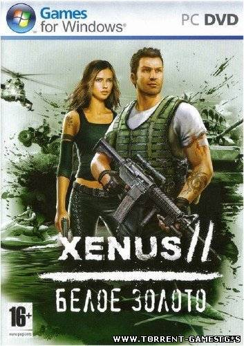 Xenus 2 White Gold - NO-LiMits Mod (2008) [RUS]Repack] от Konor