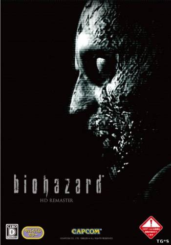Resident Evil / BIOHAZARD HD REMASTER (2015) PC | Repack by XLASER