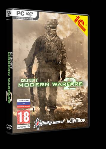Call of Duty Modern Warfare 2 IWnetEmulator (2010) PC