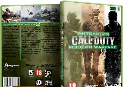 Трилогия Call of Duty: Modern Warfare (2009-2011) (Activision) (RUS) (Rip|RePack) от SEYTER