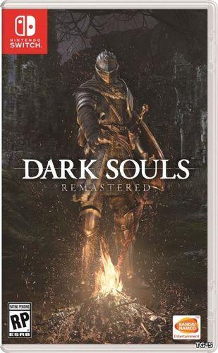 Анонсирован ремастер первого Dark Souls
