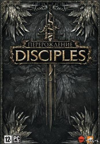 Disciples 3 Renaissance Когда Будет кряк