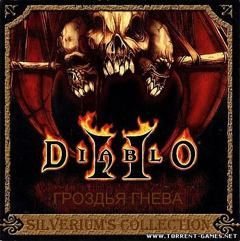 Diablo 2 Lord of Destruction + Гроздья Гнева (2001) Версия: 1.09