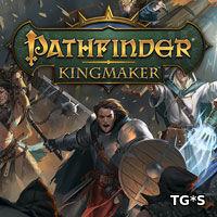 RPG Pathfinder: Kingmaker от российской студии Owlcat выйдет уже этой осенью