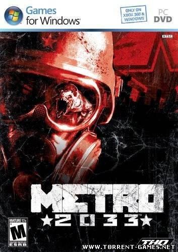 Кряк для Метро 2033