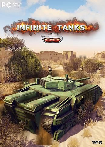 Infinite Tanks (2017) PC | Лицензия