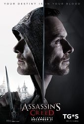 Assassin's Creed - прыжок веры