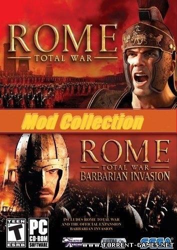 Рим 2 Тотал Вар моды Дополнительные Юниты - картинка 1