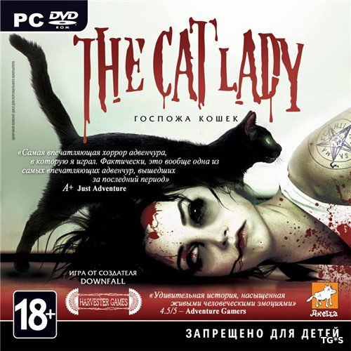 Госпожа кошек / The Cat Lady (2013) PC | Лицензия