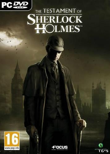 Скачать кряк для Последняя Воля Шерлока Холмса