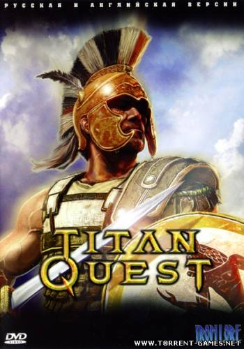 Titan Quest. Золотое издание / Gold Edition Repack