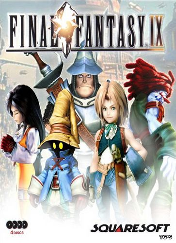 Final Fantasy IX [RUS / v 5.2.3.34459] (2016) PC | RePack by R.G. Freedom