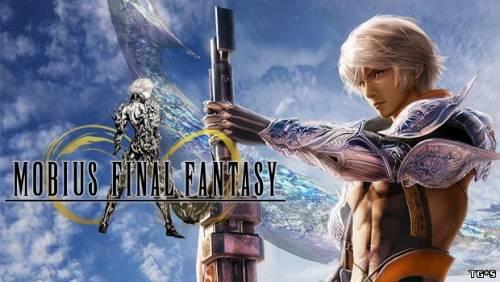 Mobius: Final Fantasy - Square Enix определилась с датой западного релиза игры, представлен анонсирующий трейлер