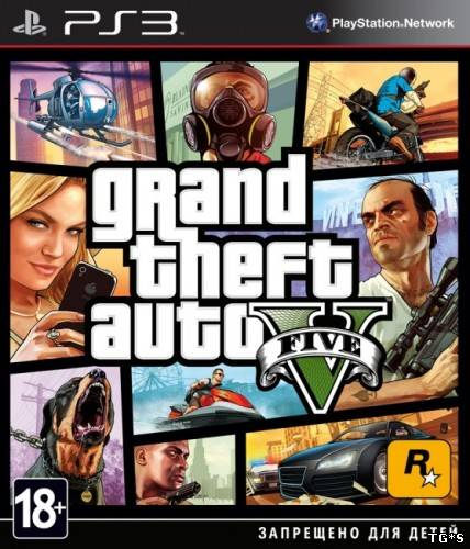 Grand Theft Auto V [RUS\ENG] [Repack]
