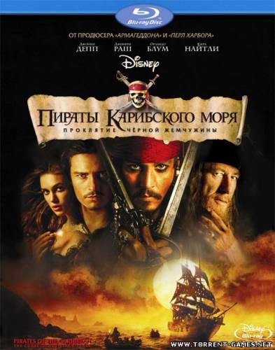 Пираты Карибского Моря: Легенда что до Джеке Воробье [Русский]