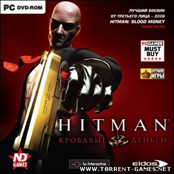 Hitman: Blood Money [RePack]