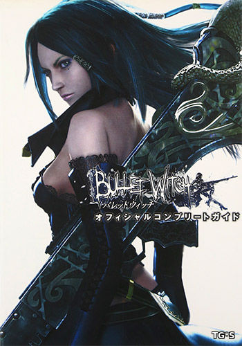 Bullet Witch (ENG/MULTI6) [Repack] by FitGirl