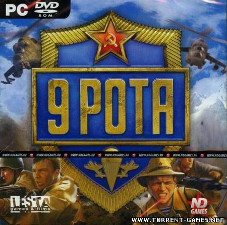 9 Рота / 9th Company: Roots of Terror (2009) PC | RePack by Other s