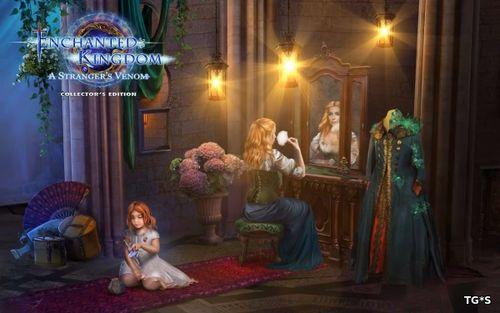 Зачарованное Королевство 2: Странный Яд / Enchanted Kingdom 2: A Stranger's Venom C.E (2017) PC