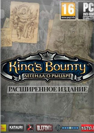 King's Bounty: The Legend - Enhanced Edition [v 1.04] (2016) PC