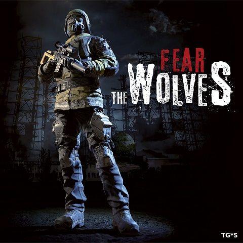 Новый трейлер Fear the Wolves
