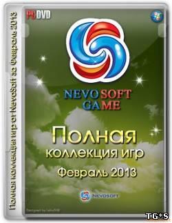 NevoSoft - Полная коллекция игр [Февраль] (2013) РС