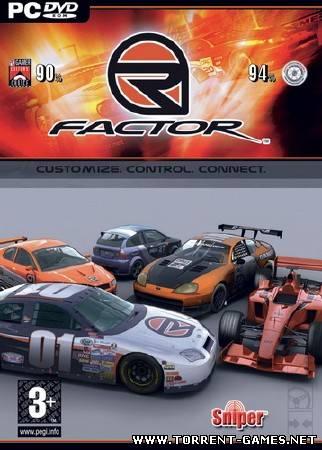 rFactor (2008/RUS/RePack)