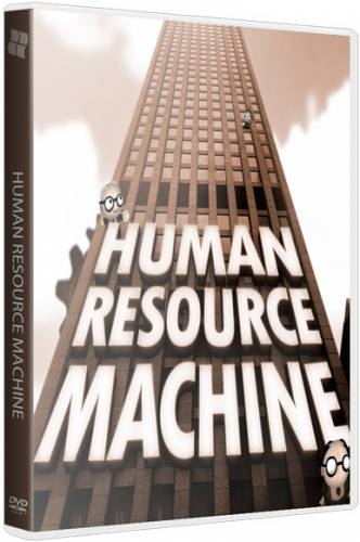 Human Resource Machine (2015) PC | Лицензия