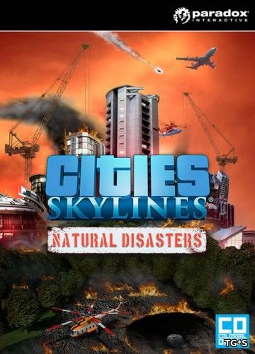 Cities: Skylines - Deluxe Edition [v 1.6.3-f1 + DLC's] (2015) PC | RePack by qoob