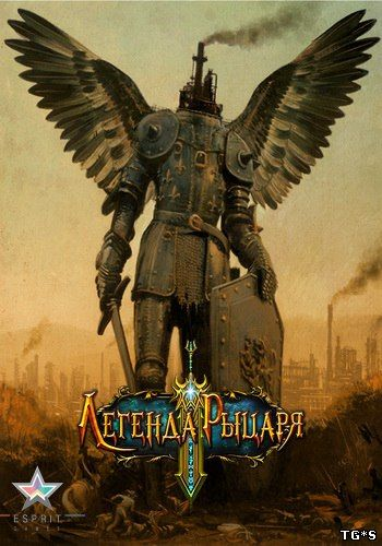 Легенда Рыцаря [2.9] (Esprit Games) (ENG+RUS) [L]