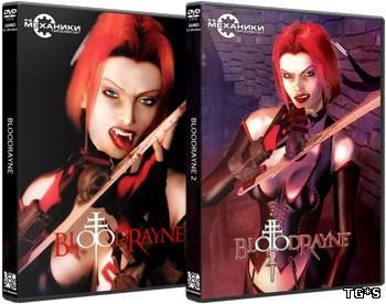 Дилогия BloodRayne (2003 - 2005) by R.G.BestGamer