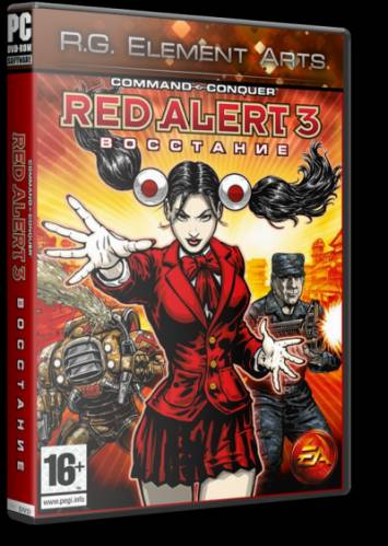 Command & Conquer: Red Alert 3 - Uprising (2009) [RUS] [Repack]