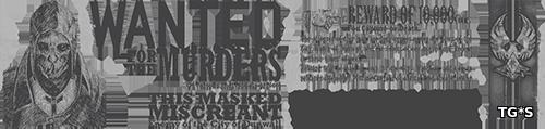 Dishonored - Anthology (2012-2017) PC | Repack от R.G. Механики