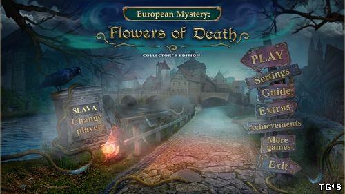 Придворные тайны 3: Цветы смерти. Коллекционное издание (2015) PC