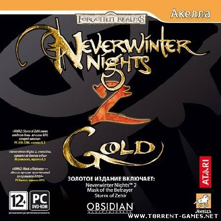 Neverwinter Nights 2 Gold + Add-on (2009) Русская версия