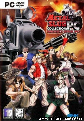 Metal Slug Collection (DHM Interactive) (Multi5)