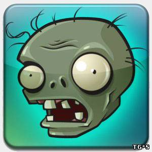 Plants vs. Zombies Растения против Зомби. v1.2 (2011) Android