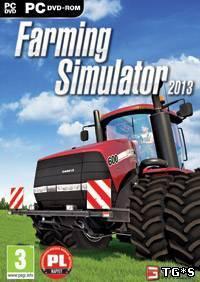 Ключи к игре Farming Simulator 2013