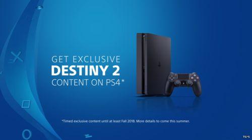 (Destiny 2)Владельцы PS4 будут иметь эксклюзивный контент до осени 2018 года