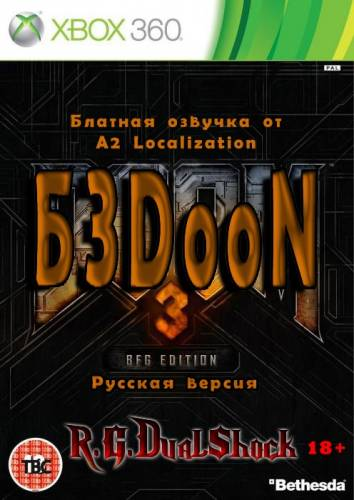 БЗDooN 3 BFG Edition [RUSSOUND] (Релиз от R.G.DShock)