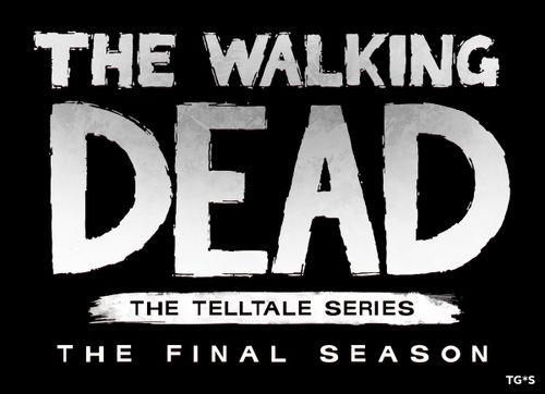 Дата выхода и трейлер финального сезона Walking Dead от The Telltale